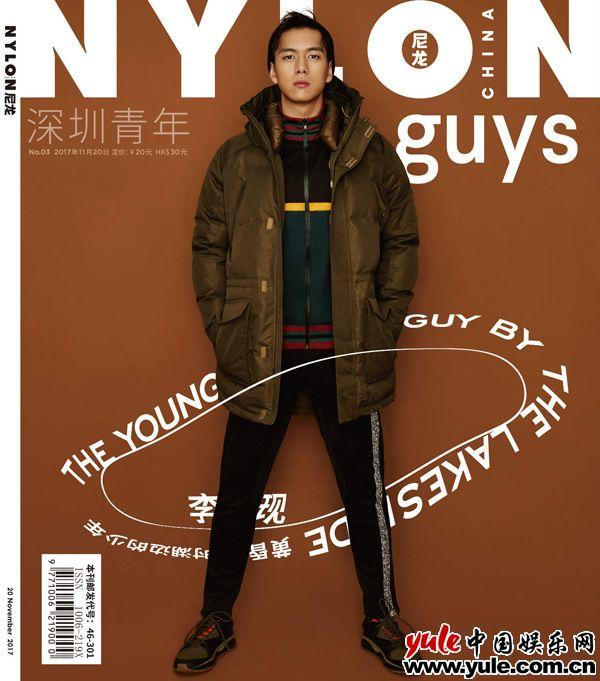 李现再登杂志封面 十一月连下三城成时尚新宠资讯生活
